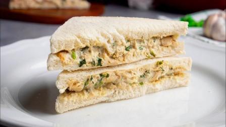 怎样做好吃的三明治?鸡肉三明治健康有营养,当早餐很完美!