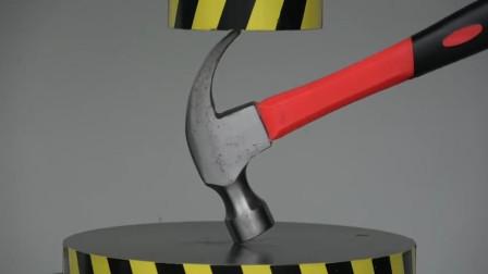 液压机 VS 铁锤,会发生什么呢?前方高能时刻!