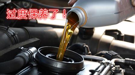 平时用5W30的机油,冬天需要换成0W30吗?新手注意用错很伤发动机