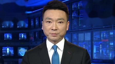 """央视新闻联播 2019 港澳办人强烈谴责美国国会众议院通过""""2019年香港与民主法案"""""""