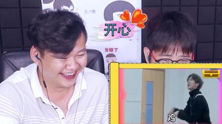 憋笑大挑战:蔡徐坤配上奥特曼背景音乐,我忍不住笑了!