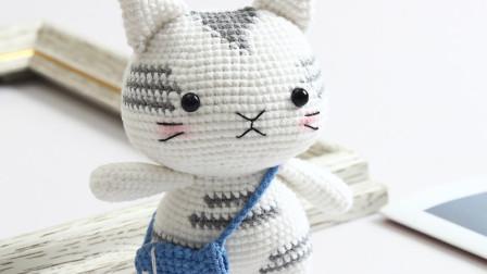 胖丫手作 第175集 灰色条纹小猫头部编织教程