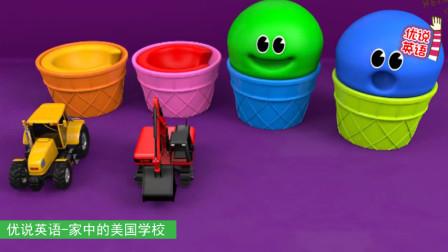 挖出橡皮泥表情包里的彩蛋,破解机关后,得到玩具挖掘机拖拉机叉车。