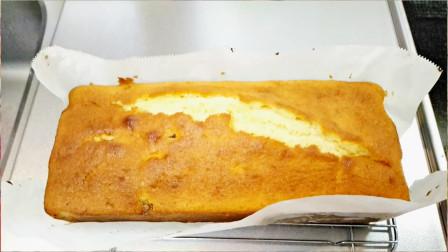 超级松软的水果奶油乳酪磅蛋糕,学会了这个方法再也不用去蛋糕店了