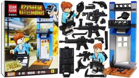 吃鸡战场积木沙漠城区 汽车旅馆平底锅女人仔带镜冲锋 武器模型拼装玩具鳕鱼乐园