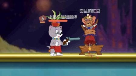 猫和老鼠手游:最悲催的老鼠,开局倒地后,一整局都爬不起来!