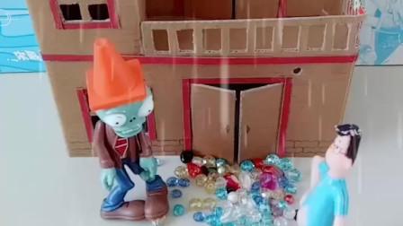 宝宝喜欢玩玩具:三娃送给僵尸丹药让他去做好事