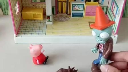 宝宝喜欢玩玩具:三角龙能救出佩奇和乔治吗