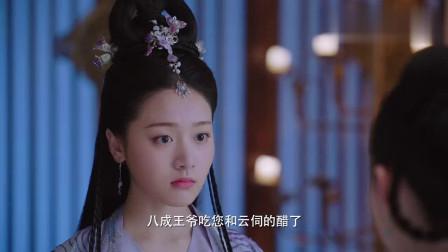 《明月》王妃告诉婢女,我只是一枚棋子,王爷又怎会为我而吃醋呢