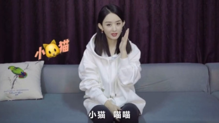 """超萌!赵丽颖晒vlog学青蛙和猫叫,还""""吃货上身""""火锅蛋糕吃不停"""