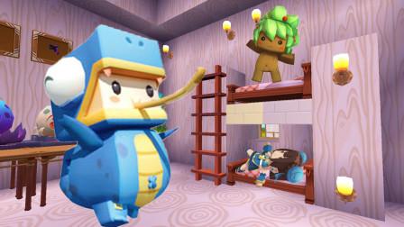 迷你世界生存 小妮妮的冒险大改造,给小弟选两个优秀室友
