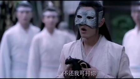 """陈情令:姑苏蓝氏著名""""嘴炮""""蓝景仪"""