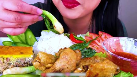 国外美女吃播:香脆炸鸡翅配新鲜蔬菜+米饭