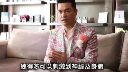 香港:吕良伟:无人相信我60岁 自研发冻龄运动 每日20分钟抗衰老