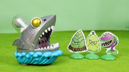 植物大战僵尸僵尸博士驾驶机械鲨鱼来进攻了