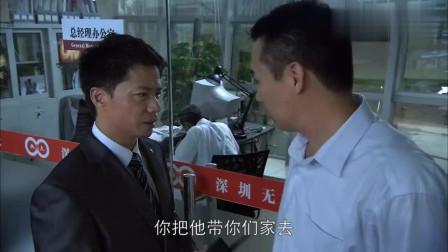 大时代:深圳首富破产后,一碗别人吃剩的泡面,他吃的贼香!