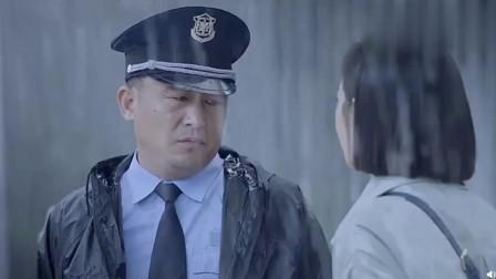 山月不知心底事:向远飞奔到上海向欧阳总道歉,被保安拒之门外