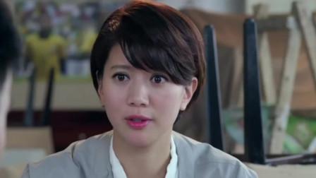 港媳嫁到:女子打算接手餐厅,看到几个前员工过来讨债,她竟然这么做!