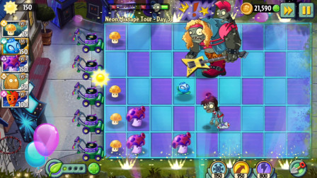 植物大战僵尸2 国际服 电击蓝莓击败boos前面的巨人