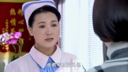 顾主任被患者家属害的身败名裂,护士长逮住少妇,痛骂一顿!