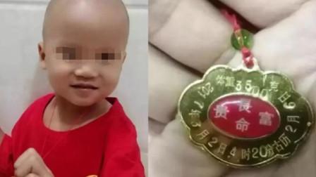 男童走失16天无人问 救助站:希望他能回归到家庭