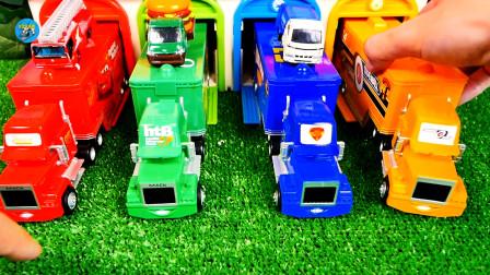 大箱车出库,小汽车运输车,消防车消防员工作,儿童玩具亲子互动