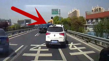 这路怒司机让人不得不服!就差飞天上去了!