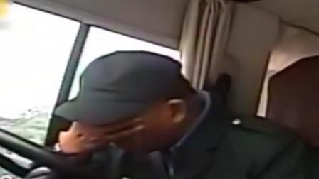 河南:司机赶乘客下车, 真相感人
