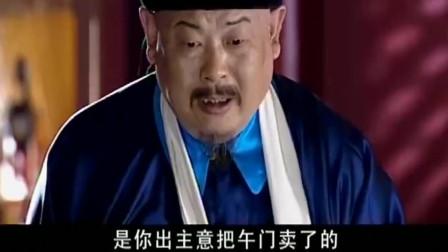 福康自作聪明,反而中了刘统勋的套路,结果被皇上叫去一顿说