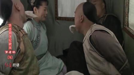 小月心里有纪晓岚,看她只给纪晓岚用嘴,皇上都不给