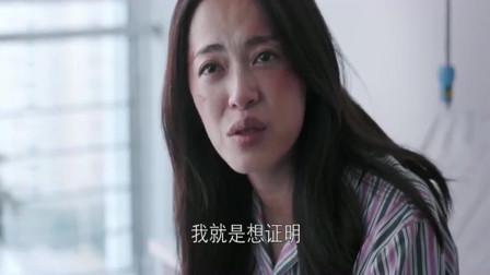 都挺好:明玉偷偷做亲子鉴定,真相让她更加难受!