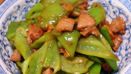 青椒炒肉看了很多,觉得这个做法靠谱,值得学习,分享给你