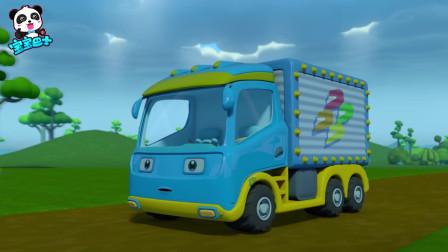 《宝宝巴士疯狂怪兽车》勇敢小火车 蒸汽火车帮小货车运送货物