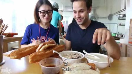 """吃货老外:歪果仁一起打卡上海早点摊,试吃最有名的早餐""""四大金刚""""!"""