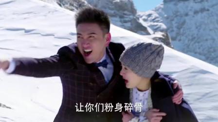 翻译官大结局:乔菲被绑架,家明为救家阳掉下雪山,命悬一线!