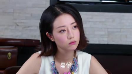 翻译官大结局:嘉怡说漏嘴吐露乔菲的秘密,家阳得知瞬间崩溃!