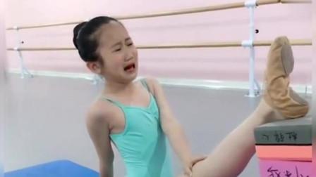 舞蹈日常训练:舞蹈生的背后,只有自己知道的心酸,我都不忍心看了