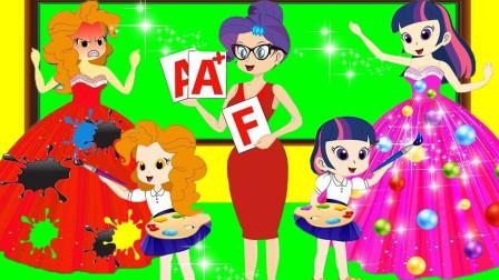 烧烤派对,紫悦和艾达琪吃了好多烧烤 小马国女孩游戏