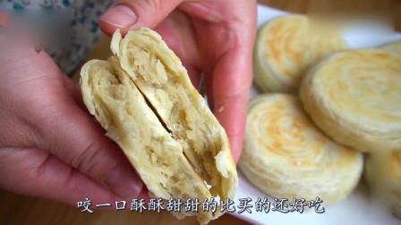好吃的板栗酥在家也能做,不用烤箱 ,酥脆香甜不比买的差