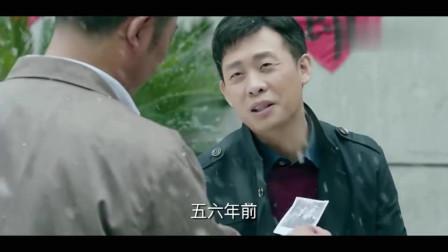鸡毛飞上天:陈江河拿出玉珠照片思念,结果厂长一眼认出,她已经结婚怀孕了!(1)