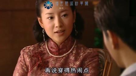金粉陈坤婚后露出马脚等到清秋董洁明白时已经太晚了怎么回事呢