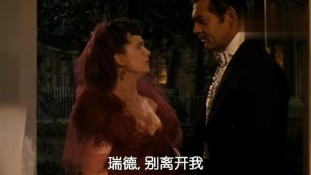 乱世佳人:斯卡莉盛装出席艾希礼生日会,费雯丽美得让人感叹
