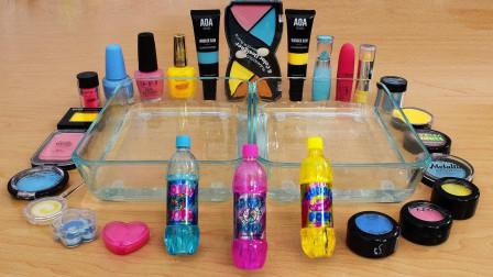 """用3瓶""""可乐""""做无硼砂泥,混合蓝色、粉色和黄色彩妆,最后会是什么颜色"""