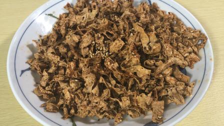 豆皮这样做麻辣酥脆,不用炒不用煮,味道香香的