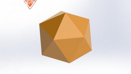 亦明3D:SolidWorks建模,正二十面体,拉伸凸台拔模角度用辅助线确定