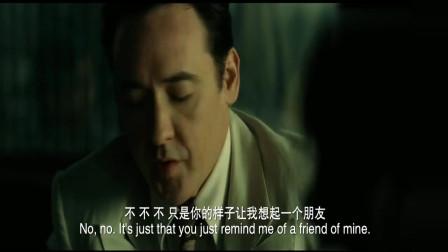 《谍海风云》:妻子背着老公, 偷偷与外国佬约会