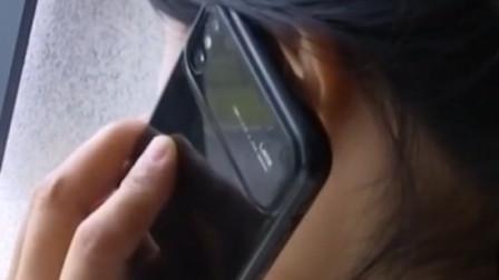 3000万收购微信小程序?江苏一女子反被骗100多万