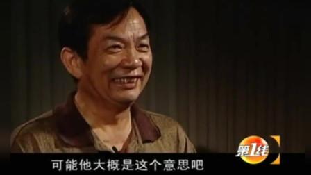 """珍贵影像:张子强没等干警预审,却嚣张称""""你们先自报家门rrchenxir!"""