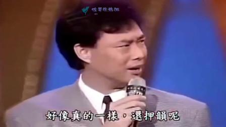 龙兄虎弟:胡瓜曾说张菲的儿子长得像费玉清,张菲立马从台下冲了上去