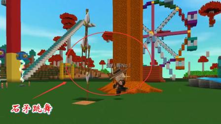 迷你世界联机高级499:兔八哥很给力,用电路造了一个石矛跳舞机